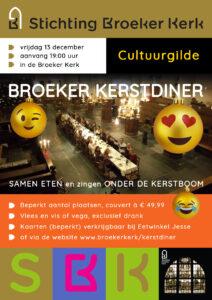 Het Broeker Kerstdiner 2019